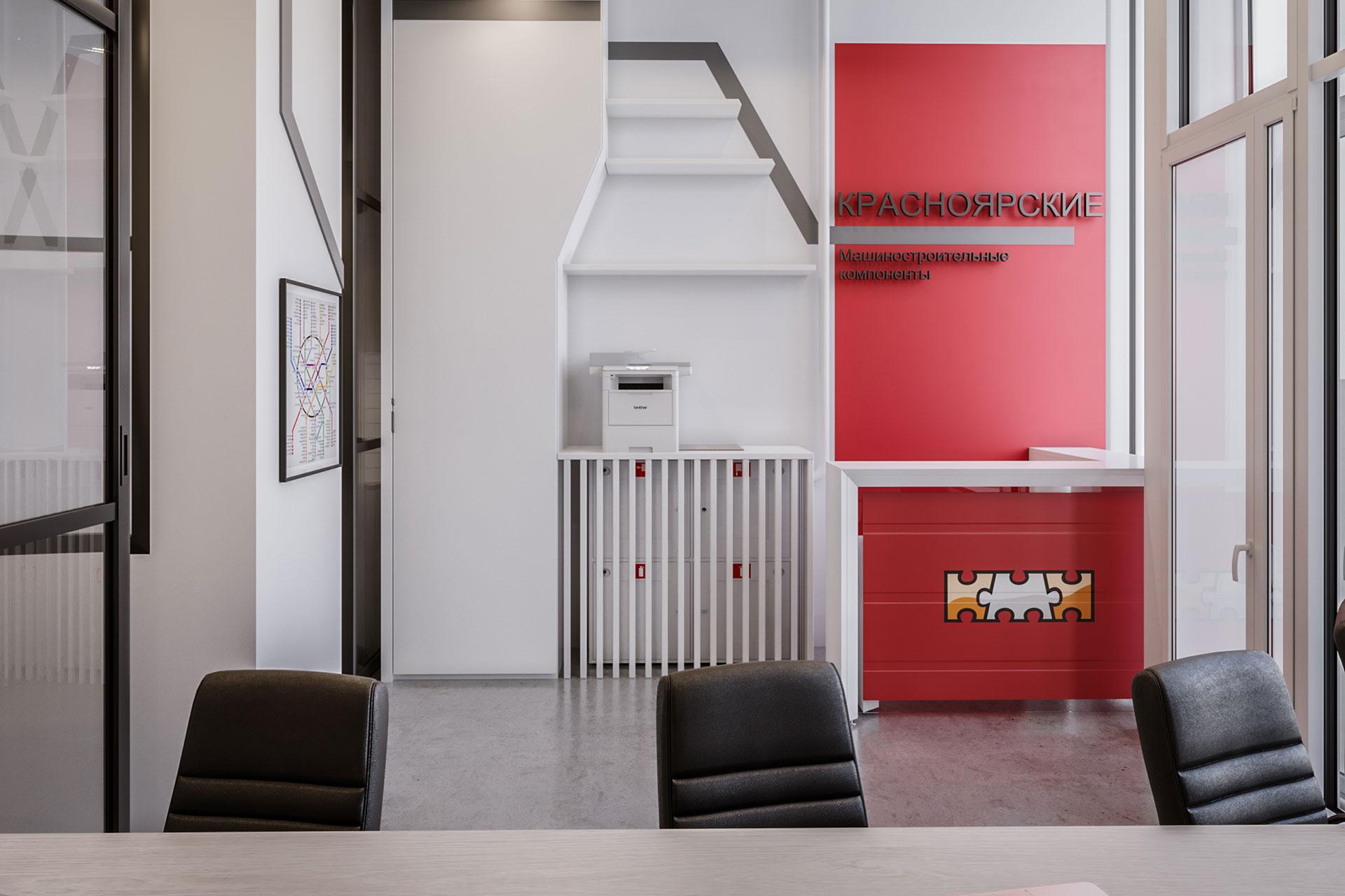 Дизайн интерьера небольшого офиса