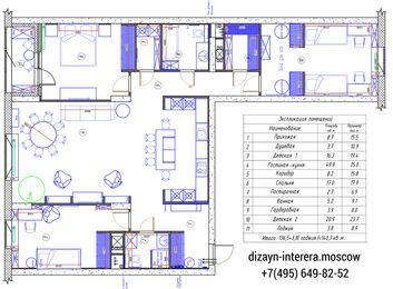 Дизайн интерьера квартиры в ЖК Дыхание | Планировка