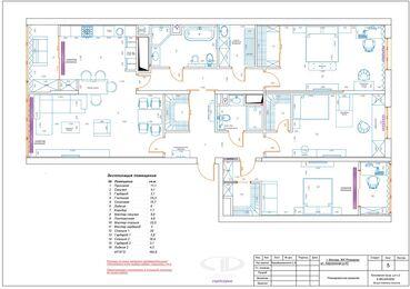 Дизайн интерьера четырехкомнатной квартиры в ЖК Розмарин стиль Ар-Деко | Планировка